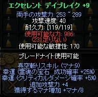 b0184437_535259.jpg