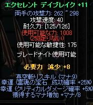b0184437_542651.jpg