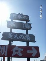 b0127538_1950141.jpg