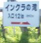 b0127538_19564642.jpg