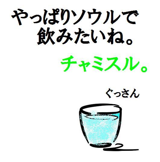 a0100240_10341122.jpg