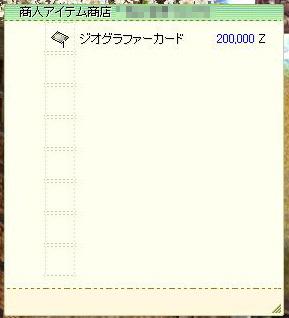 a0114142_43036.jpg