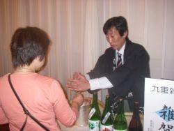 第20回「酒人好の会」レポート_b0089344_1614311.jpg
