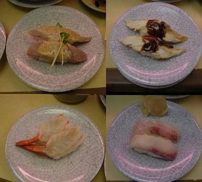 天下寿司のカルホは今どうなっているのか渋谷店で検証_c0030645_19351826.jpg