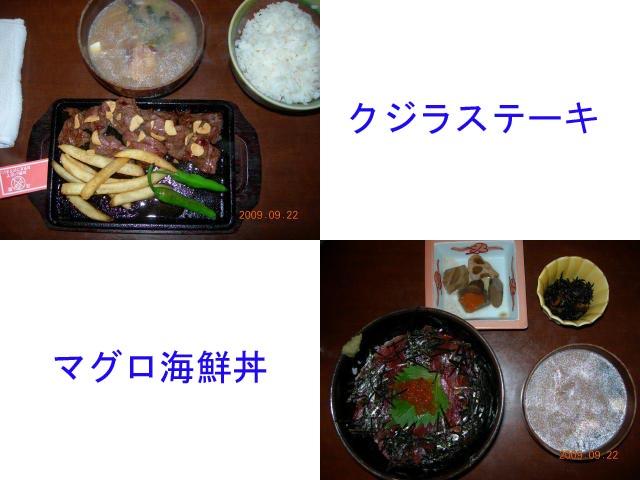 c0102545_16304555.jpg