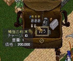 f0101845_22535229.jpg