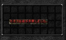 b0124156_15412954.jpg