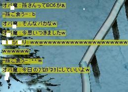 b0124156_1614331.jpg