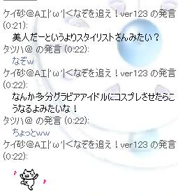 c0112758_1665994.jpg