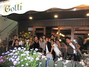 イタリア家庭料理店Gotti!_a0130266_15572150.jpg