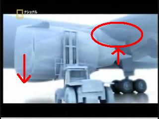 アメリカン航空191便墜落事故 - ...