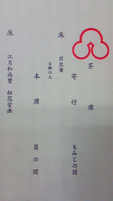 a0097967_22135441.jpg