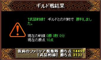 f0160977_2133886.jpg