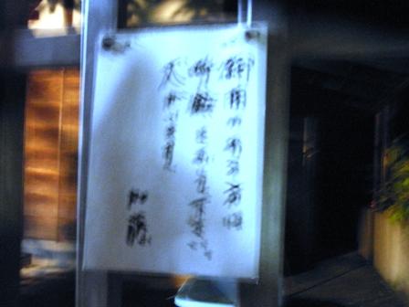b0180191_1435977.jpg