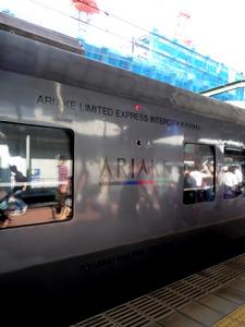 特急列車 有明_a0135999_21521072.jpg