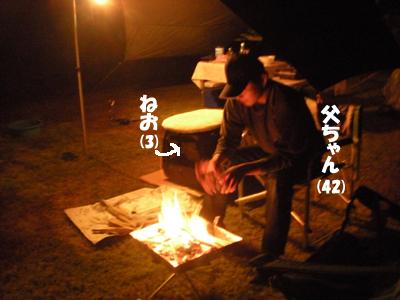 f0164499_8583852.jpg