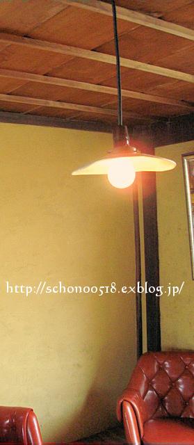 b0164605_1738278.jpg