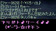 f0072010_216753.jpg