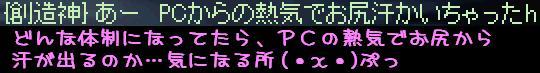 f0072010_2231666.jpg