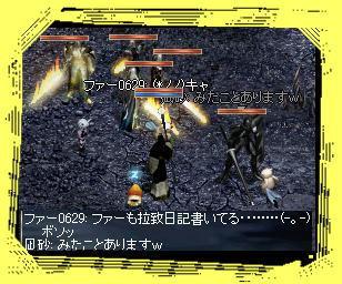 f0072010_2235248.jpg