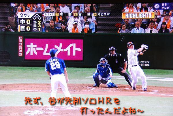 f0203612_0221147.jpg