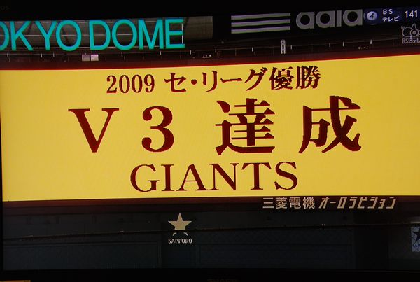 f0203612_0305829.jpg