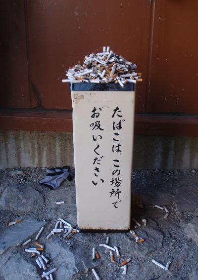 槍ヶ岳へ・・・_c0177814_16483198.jpg