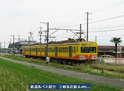 VOL,1190 『三岐鉄道三岐線 9/23 ①』_e0040714_22582919.jpg