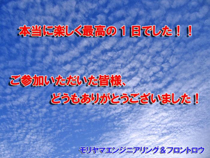 f0174721_19183545.jpg