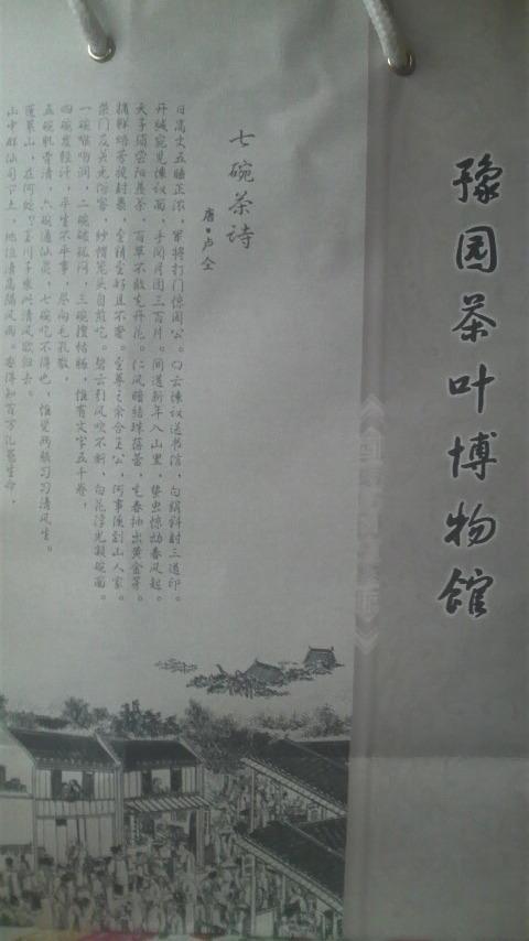f0125225_16291717.jpg