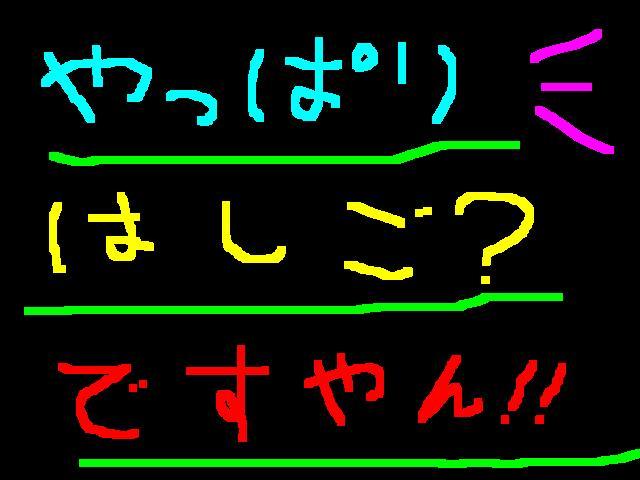 f0056935_20152459.jpg