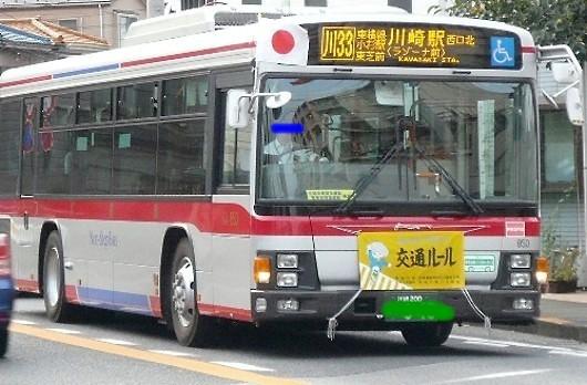 b0012636_16245093.jpg