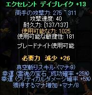 b0184437_14935100.jpg