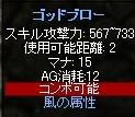 b0184437_1513441.jpg