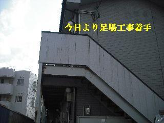 f0031037_2012813.jpg