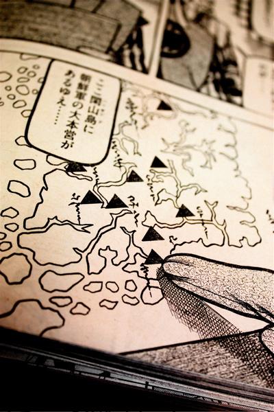 vol.658. 超キムチE〜『へうげもの』掲載号・モーニング43号は9月24日(木)発売 _b0081338_0181529.jpg