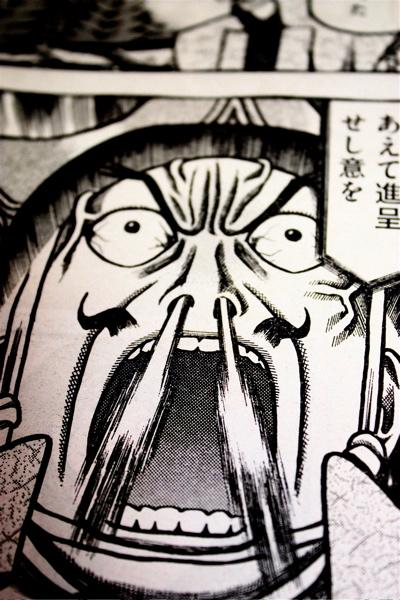 vol.658. 超キムチE〜『へうげもの』掲載号・モーニング43号は9月24日(木)発売 _b0081338_019879.jpg