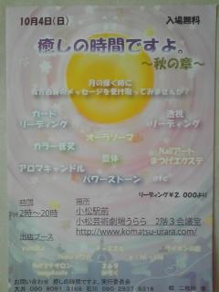 f0207838_871422.jpg