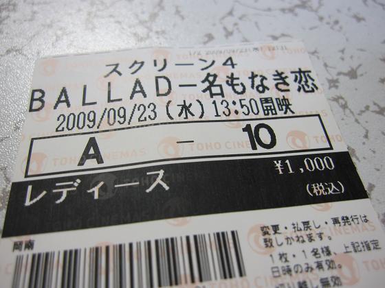 f0108049_20594180.jpg