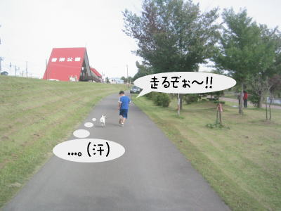 b0105157_19481465.jpg
