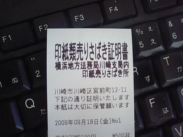 f0005470_915508.jpg