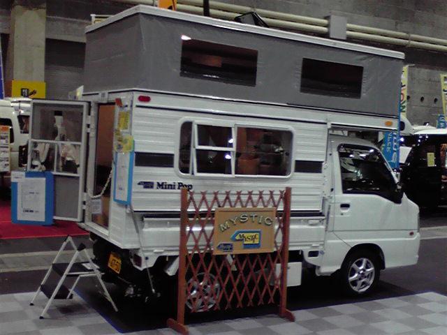 関西キャンピングカーショー2009_c0127476_1052087.jpg