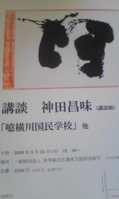 b0008478_1231495.jpg