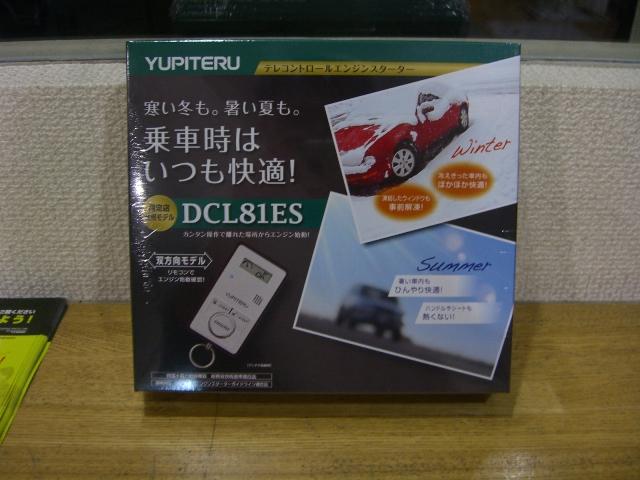 DCL81ES入荷!_a0055981_1848961.jpg