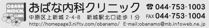 No.125号:健康ひとくちコラム③_e0100687_134131100.jpg