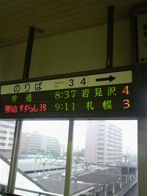 b0043191_752766.jpg