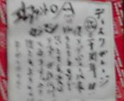 b0086593_0534100.jpg