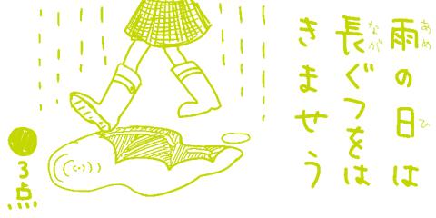 f0179700_17551039.jpg
