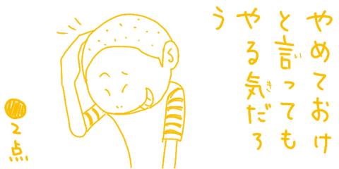 f0179700_17552286.jpg