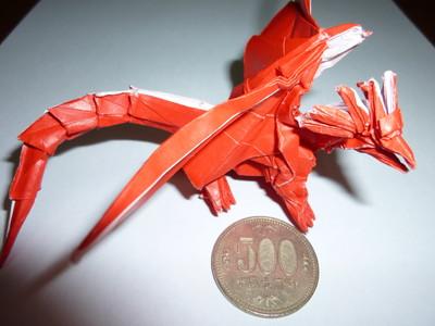 折り 折り紙 折り紙ドラゴンの作り方 : guridon.exblog.jp